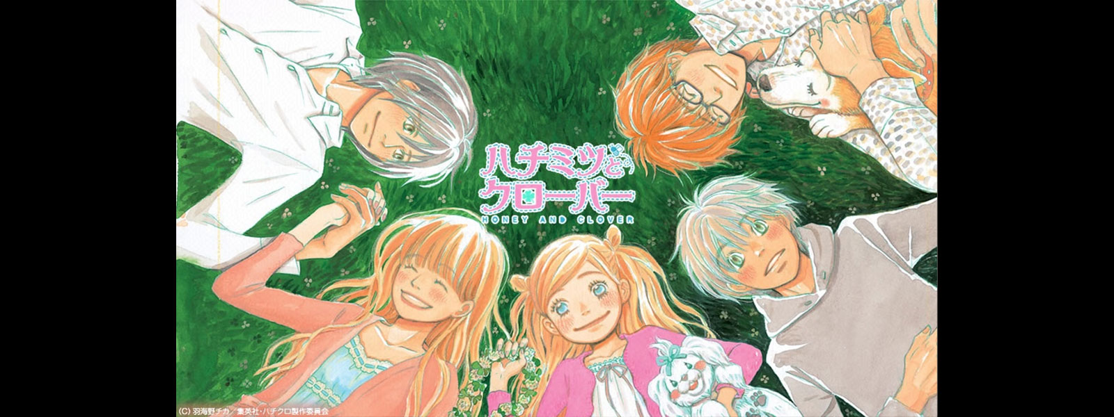 honeyandclover